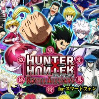 Hunter x Hunter 354