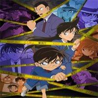 Detective Conan 780