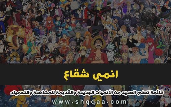 الحلقات الخاصة One Piece: Heart of Gold