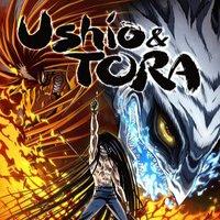 Ushio to Tora 05