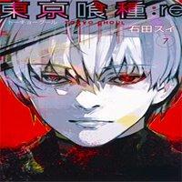Tokyo Ghoul:re 96