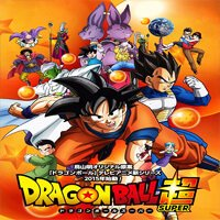 Dragon Ball Super 72